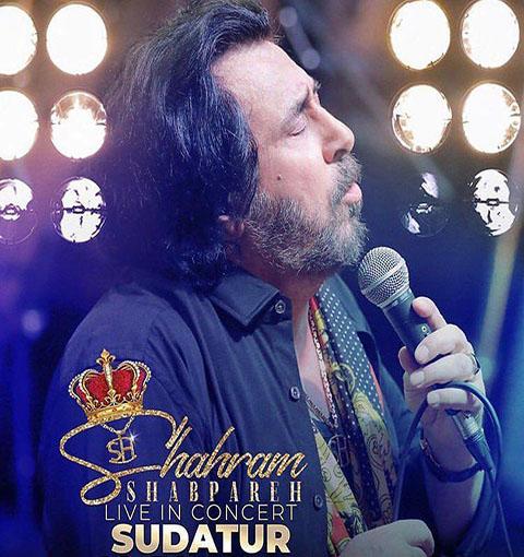کنسرت-شهرام-شبپره-نوروز-۱۳۴۰۰-استانبول-ترکیه
