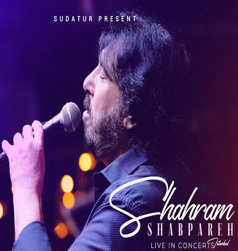 کنسرت شهرام شبپره نوروز ۱۳۴۰۰ در استانبول
