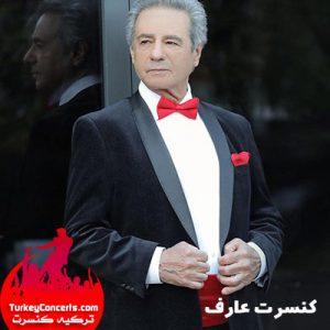 کنسرت عارف استانبول تیر ۱۴۰۰ ترکیه دوران کرونا کنسرت ایرانی استانبول