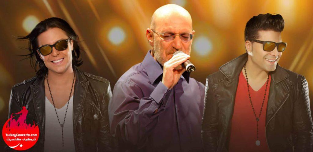کنسرت سیاوش قیمیشی و کامران و هومن ترکیه استانبول ۲۰۲۱