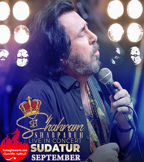 کنسرت شهرام شبپره شهریور ۱۴۰۰ در استانبول